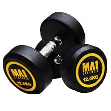 Dumbbells 12.5 rubber