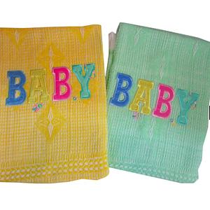 Baby shawl 60cm