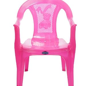 Baby Plastic Chair Kenpoly
